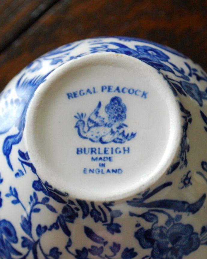 バーレイ食器 インテリア雑貨 英国輸入雑貨 バーレイ社のカップ&ソーサー(リーガルピーコック)。ロゴがプリントされています。(n1-265)