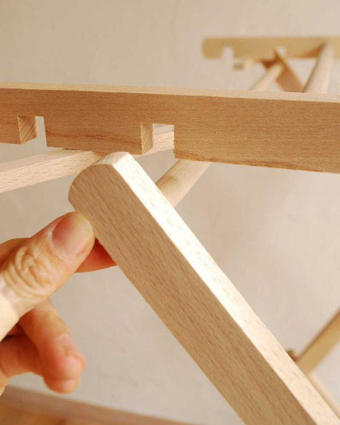 n16-139  クロスハンガーの組み立て方