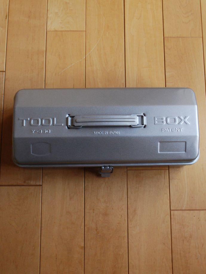 n5-121 スチール製のツールボックス(シルバー)の全体