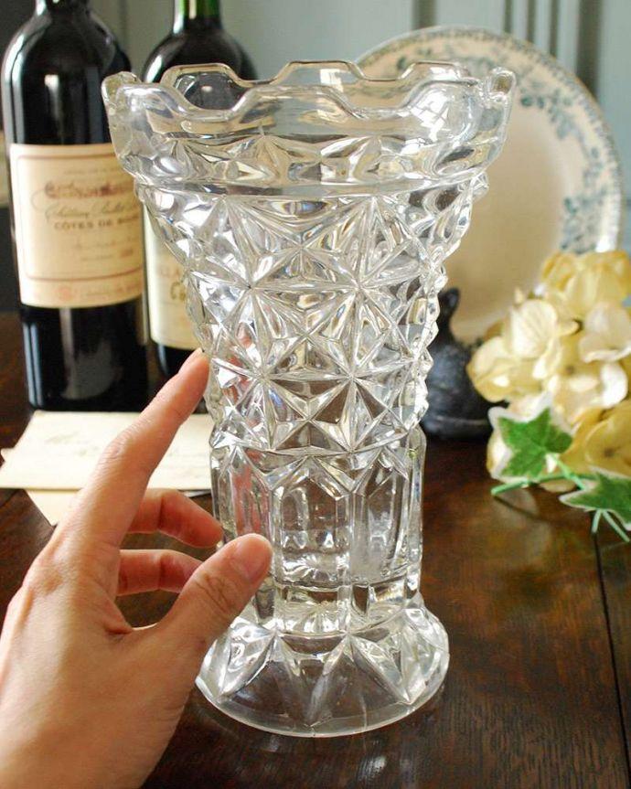 pg-4315 プレスドグラス(花瓶)の手入り
