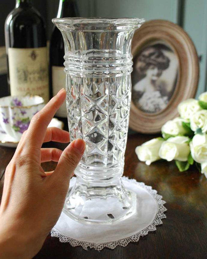 pg-4864 プレスドグラス(花瓶)の手入り