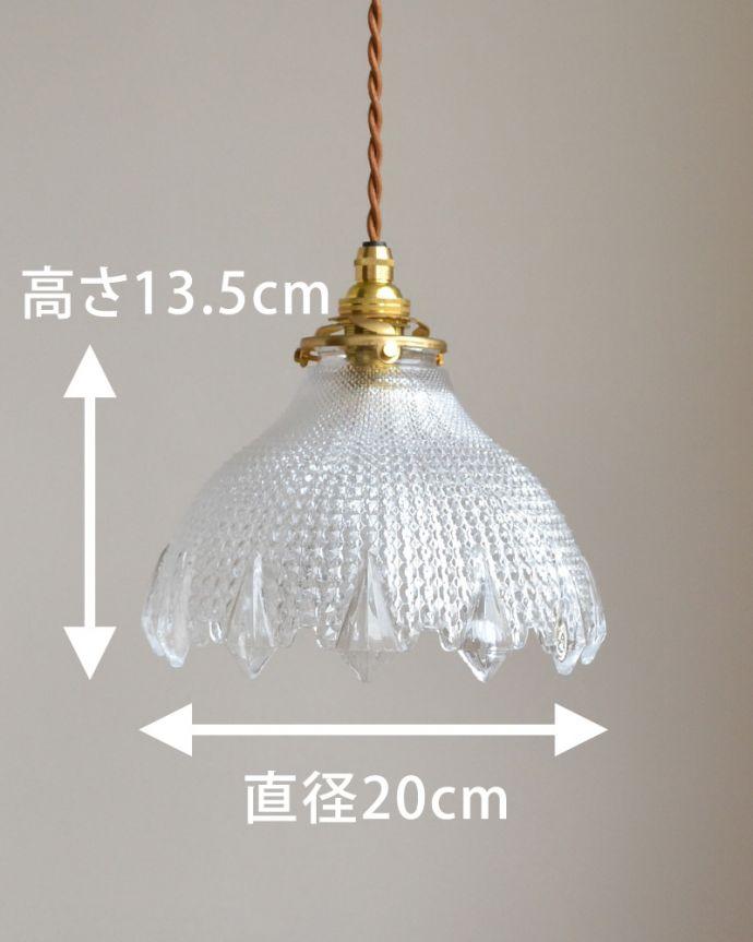 ペンダントライト 照明・ライティング キラキラ光るカッティングのペンダントライト(コード・シャンデリア電球・ギャラリーA付き)。【 シェードのサイズ 】直径20×高さ13.5cmコードは50、80cm以外にも、ご希望の長さで加工してお届けします。(pl-001d)