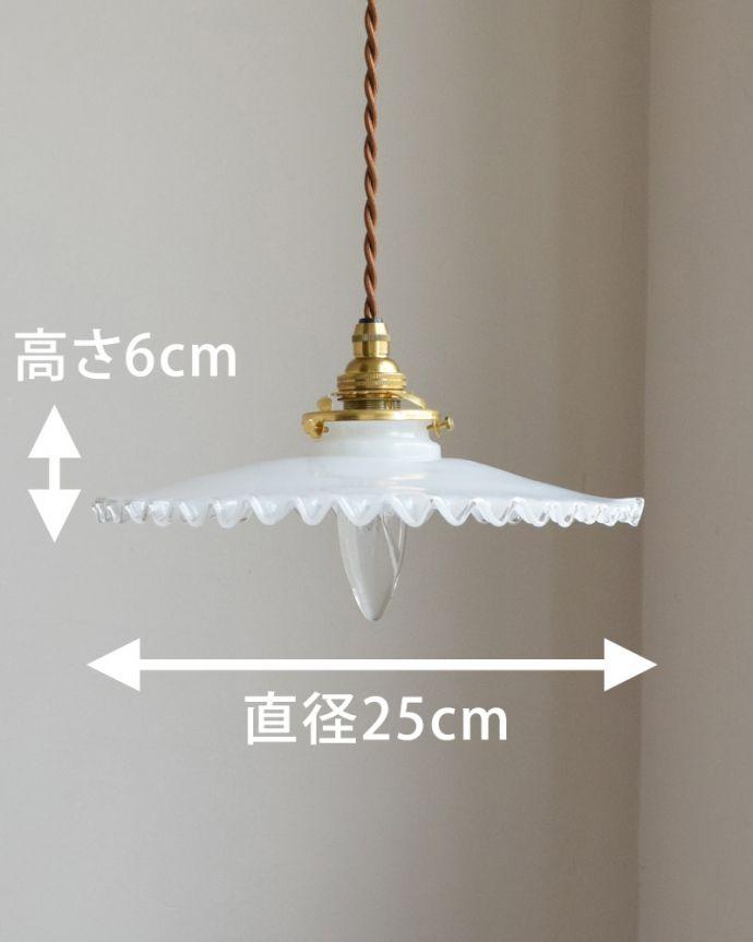 pl-004a ミルクガラスのペンダントライトのサイズ