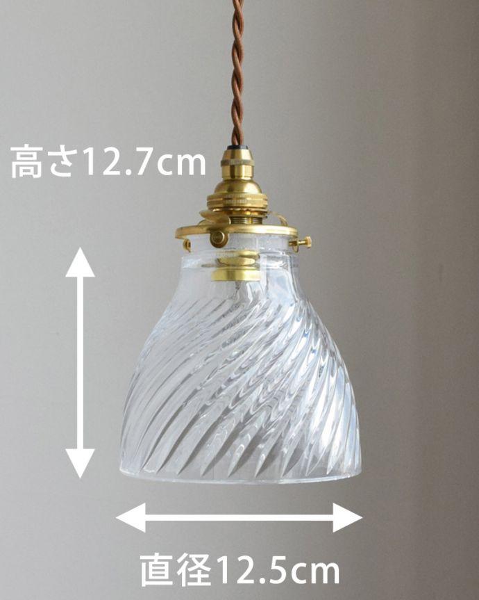pl-011cペンダントライト(サイズ)