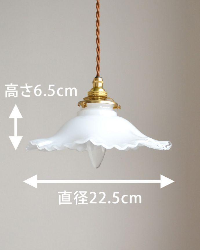 pl-014a ペンダントライトのサイズ