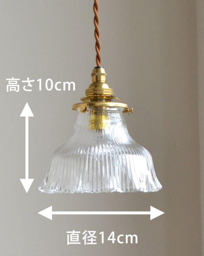 ペンダントライト 照明・ライティング ペンダントライト(コード・シャンデリア電球・ギャラリーA付き)。【 シェードのサイズ 】直径10cm×高さ14cmコードは50、80cm以外にも、ご希望の長さで加工してお届けします。(pl-028c)