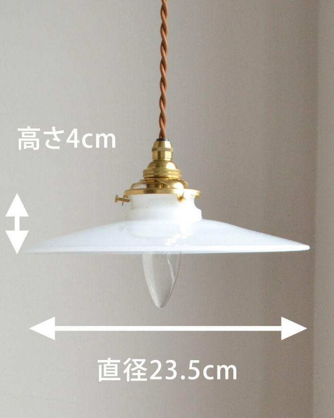 ペンダントライト 照明・ライティング ペンダントライト (コード・シャンデリア電球・ギャラリーA付き)。【 シェードのサイズ 】直径23.5cm×高さ4cmコードは50、80cm以外にも、ご希望の長さで加工してお届けします。(pl-029a)