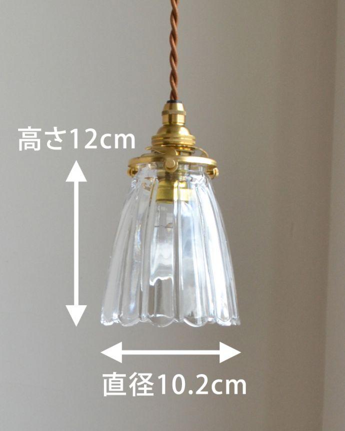 pl-035d クリアガラスのペンダントライトのサイズ