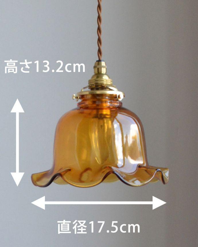 pl-041d ペンダントライト(サイズ)
