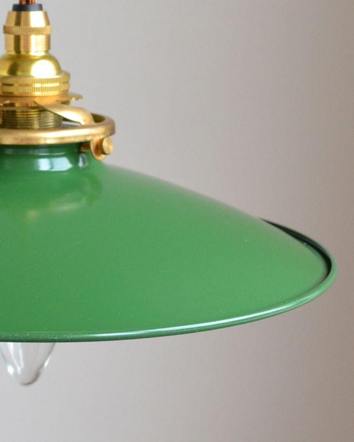 pl-054a ホーローペンダントライト(グリーン)の消灯時アップ