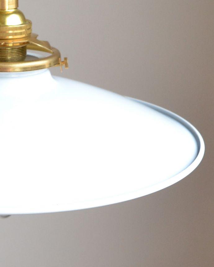 pl-056a ホーローペンダントライト(ホワイト)の消灯時アップ