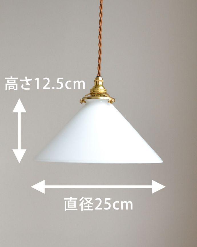 pl-057a ペンダントライトのサイズ