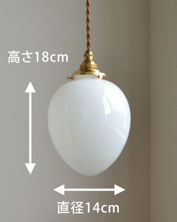 pl-058a ペンダントライト(サイズ)