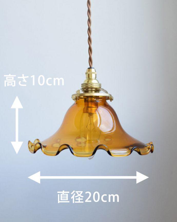 pl-062aペンダントライト(サイズ)