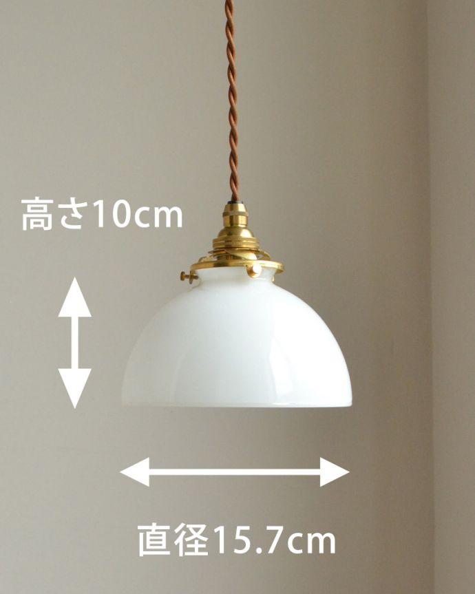 pl-067 ペンダントライト(サイズ)