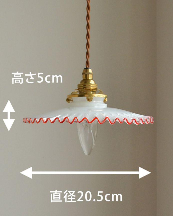 pl-077 ペンダントライト(サイズ)