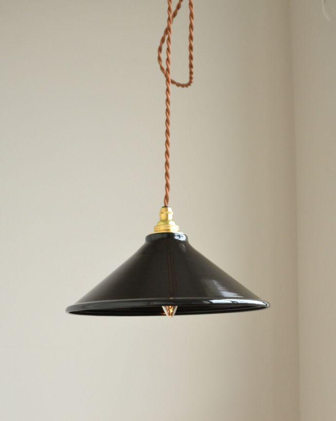 pl-154 琺瑯ペンダントライト(ブラック)の点灯