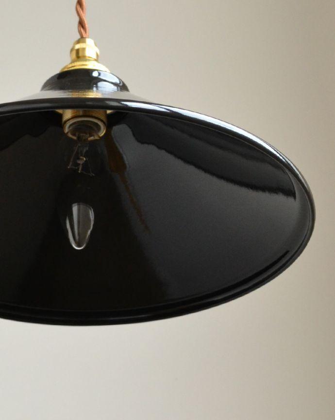 pl-154  琺瑯ペンダントライト(ブラック)の消灯