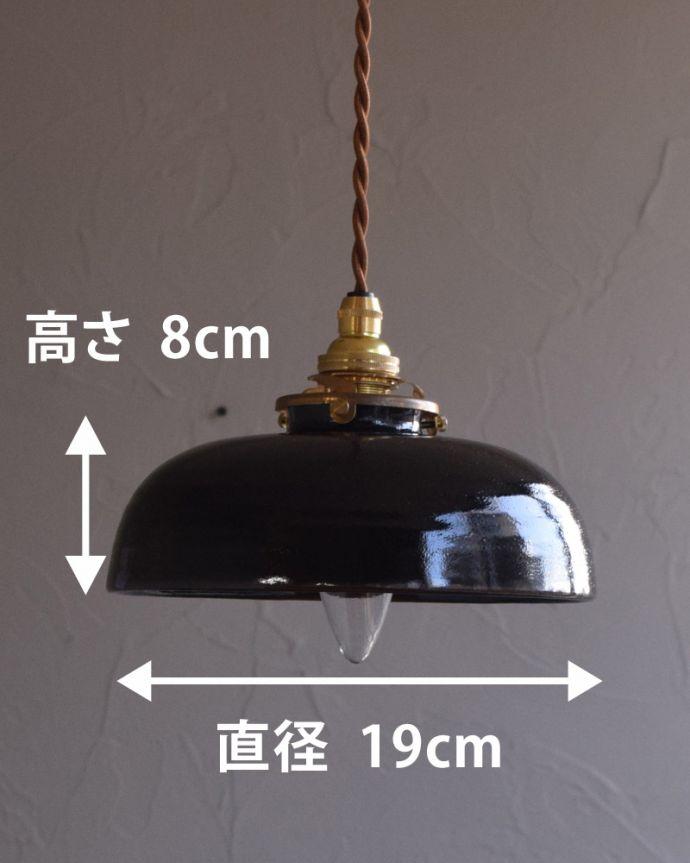 pl-173  陶器ペンダントライト(ブラック)のサイズ