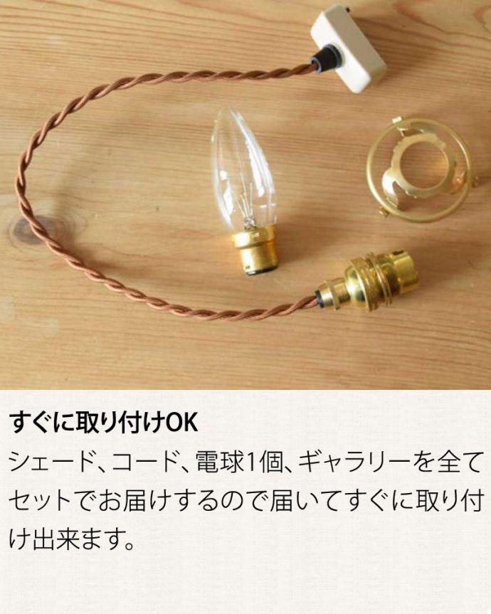ペンダントライト 照明・ライティング 細かいウェーブのミルクガラスシェードペンダントライト(コード・シャンデリア電球・ギャラリーA付き)。すぐに取り付けOKガラスシェード、コード、電球1個、ギャラリーを全てセットでお届けするので届いてすぐに取り付け出来ます。(pl-188)