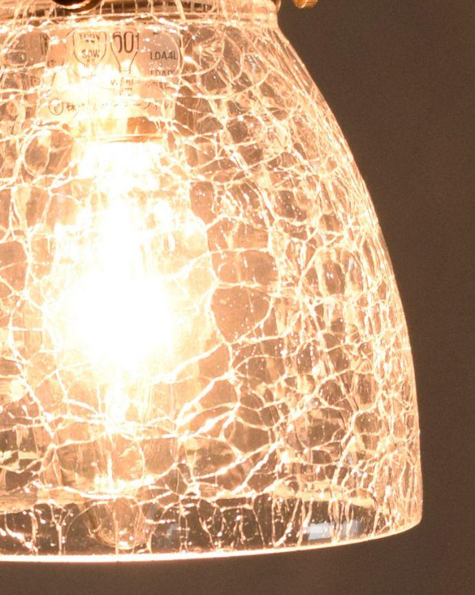 スポットライト 照明・ライティング クラック入りガラスシェード(ダクトレール専用スポットライト)(電球なし)。。(pl-195)