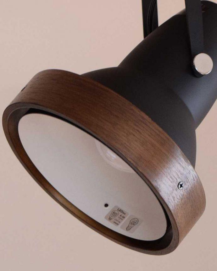照明・ライティング ウォルナット材風のオシャレなダクトレール用スポットライト(LED電球セット)。落ち着いた色味の格好良いデザインウォルナット材風のシンプルでかっこいいデザインがお部屋を照らしてくれます。(pl-203)
