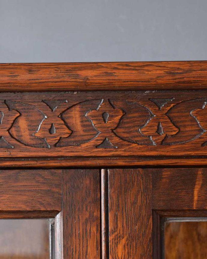 アンティークのキャビネット アンティーク家具 美しい英国アンティーク家具、ガラス扉がお洒落なブックケース(ガラスキャビネット)。惚れ惚れする彫の美しさこんなに堅い無垢材に一体どうやって彫ったんだろう?と不思議になるくらいアンティークらしく細かい彫りは眺めているだけでうっとりする美しさです。(q-1488-f)
