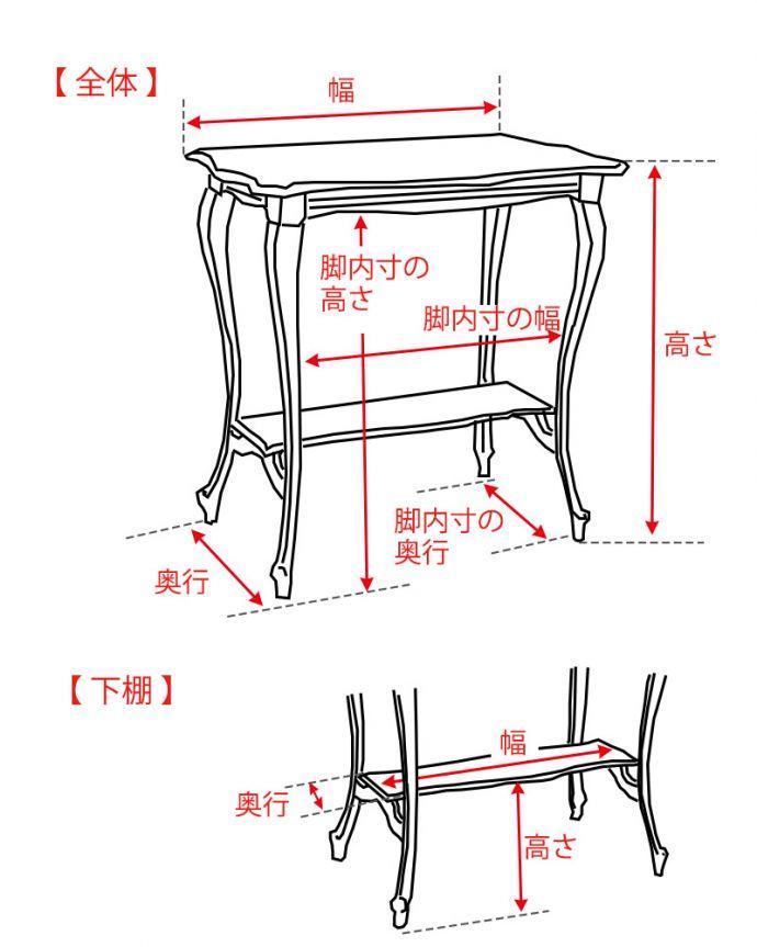 アンティーク家具 天板のかたちも優雅なアンティーク家具、イギリスで見つけたサイドテーブル。。(q-1627-f)