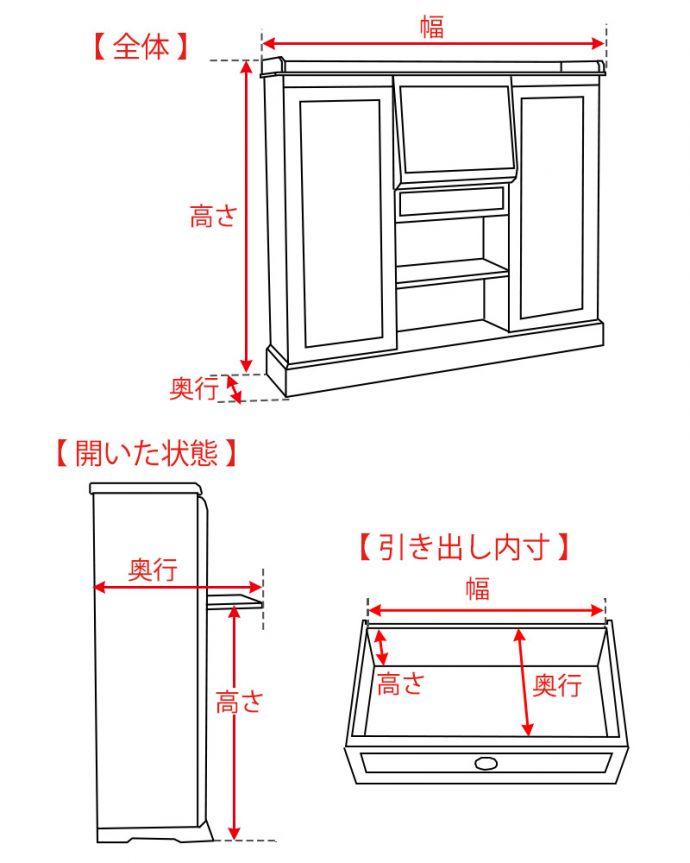 q-1709-f サイズの表記