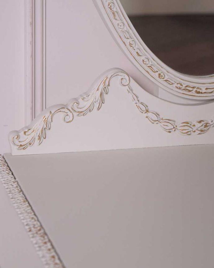 q-1714-f シュバルミラーのサイドの装飾