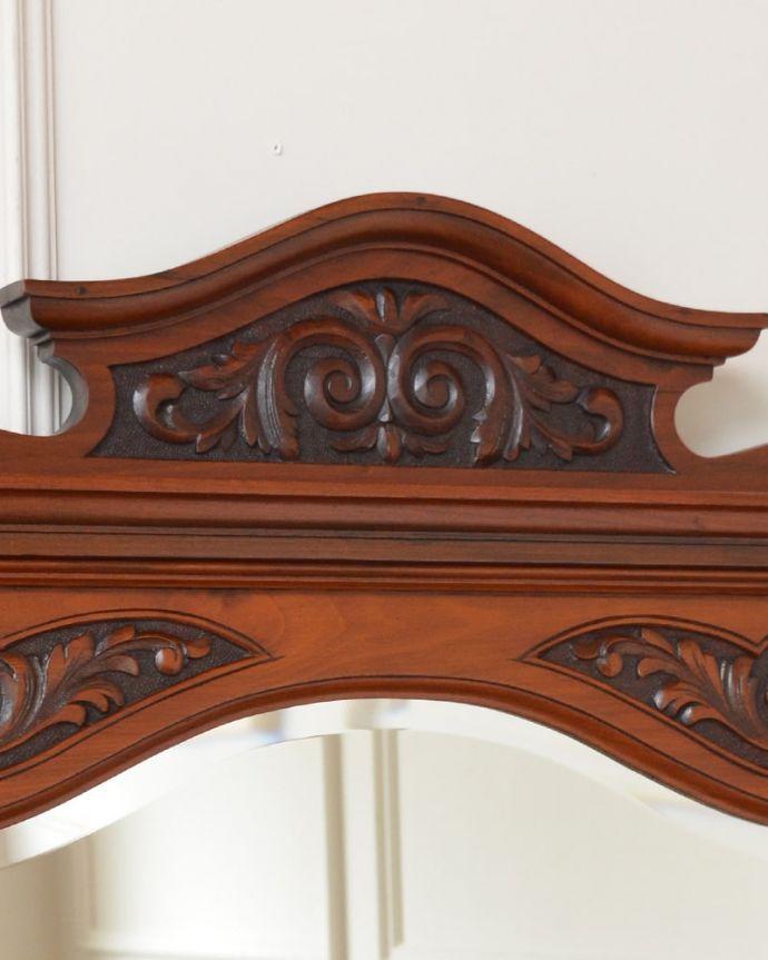 アンティークのキャビネット アンティーク家具 ウォッシュスタンド 至る所に繊細な彫いろんな彫のデザインがありますが、個人的に美しいと思える女性らしく優雅なデザインを選んできました。(q-2307-f)