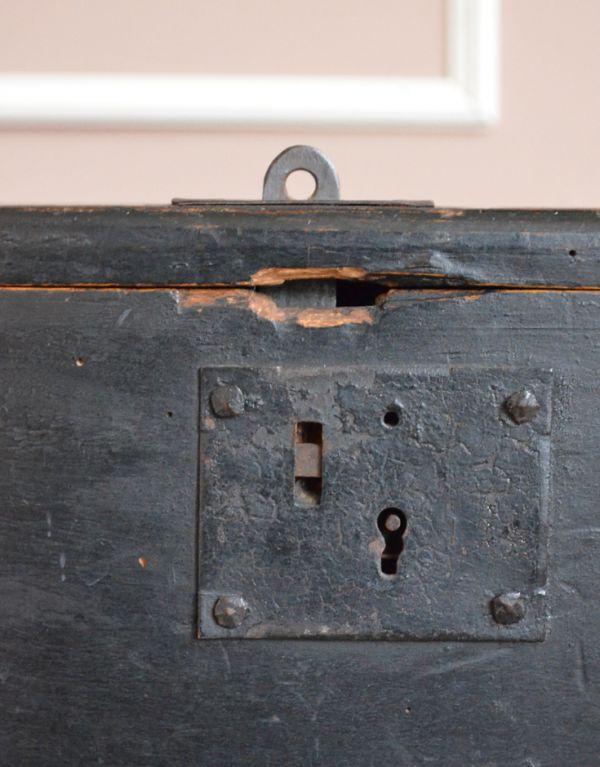 q-582-f アンティークブランケットボックス(ブラック)の鍵