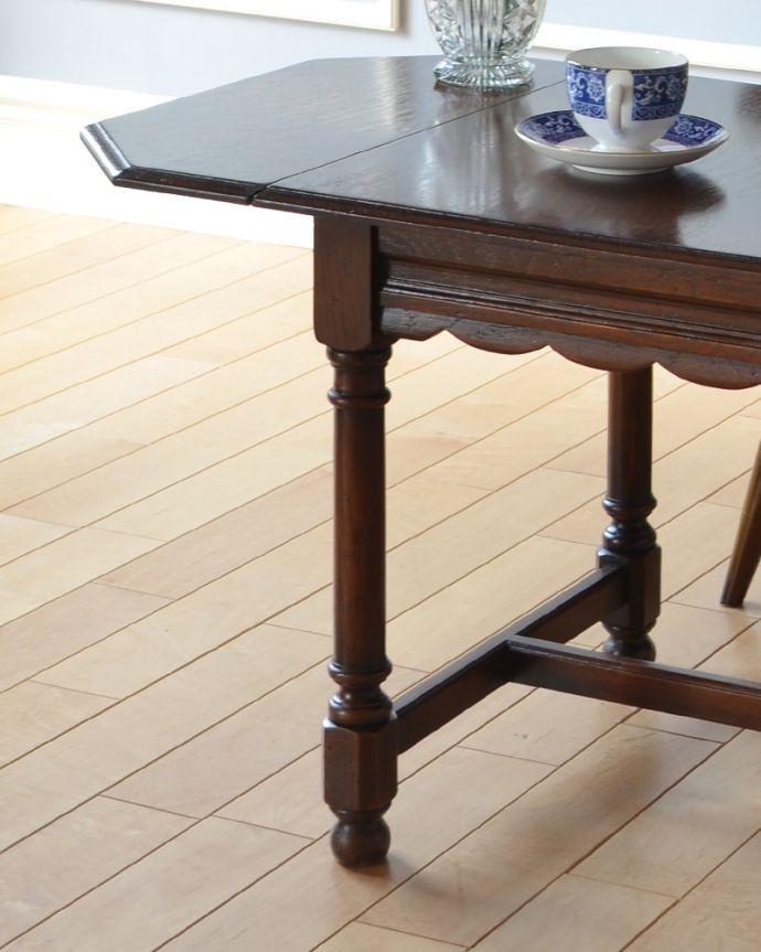 q-905-f アンティークバタフライコーヒーテーブルの脚