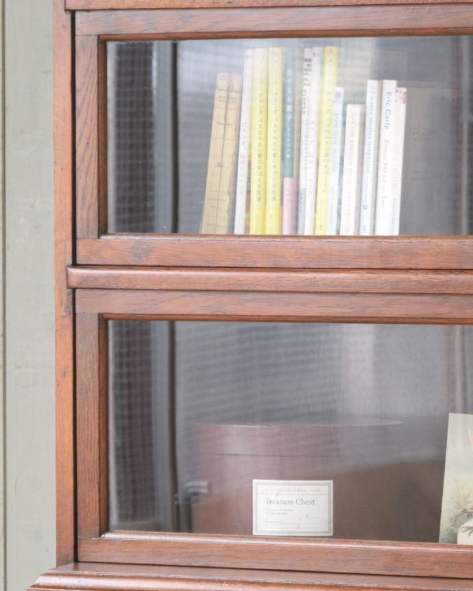q-938-f アンティークスタッキングブックケースのガラスアップ