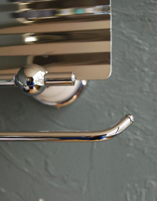 真鍮ペーパーホルダー(クローム)のバー
