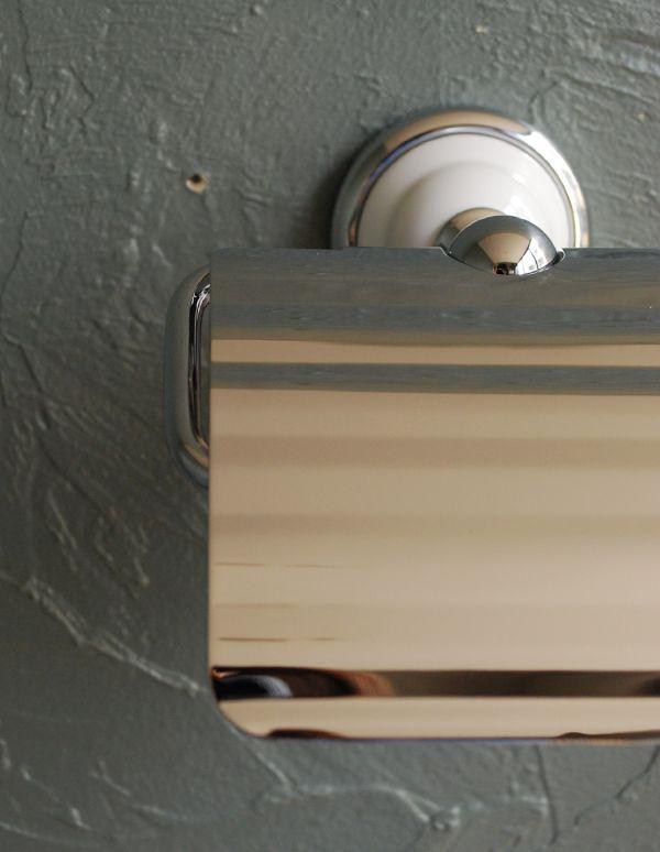 真鍮ペーパーホルダー(クローム)のアップ