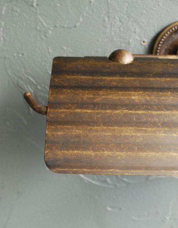 真鍮ペーパーホルダー(ダブル・アンティーク色)のアップ