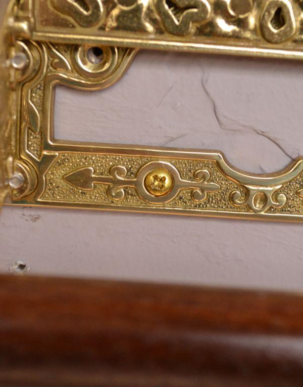 sa-235 トイレットペーパーホルダー(ゴールド)のビス穴