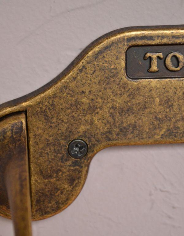 sa-240 トイレットペーパーホルダー(ゴールド)のビス穴