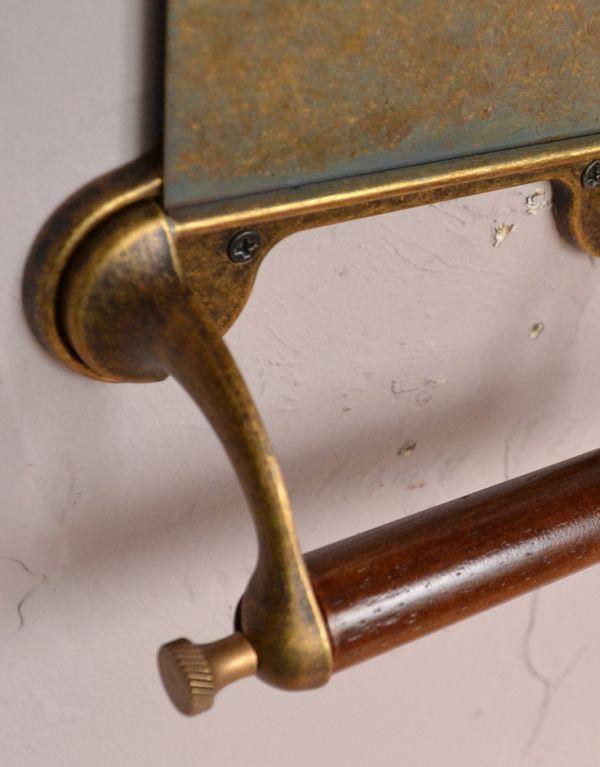 sa-241 トイレットペーパーホルダー(ゴールド)のビス穴