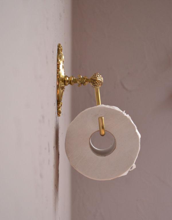 sa-246 トイレットペーパーホルダー(ゴールド)の横