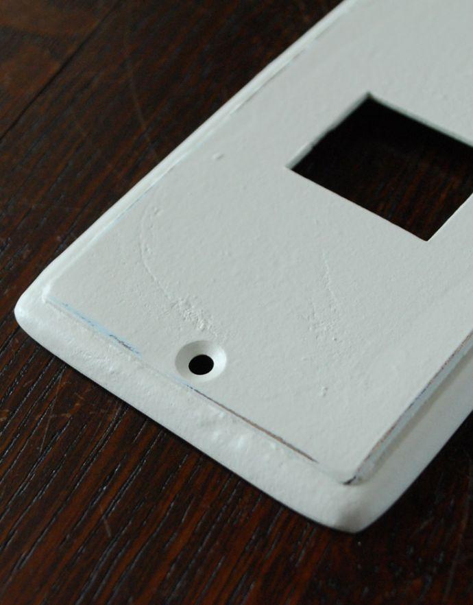 スイッチ・スイッチカバー 住宅用パーツ ナチュラルでシンプルな真鍮スイッチカバー(ホワイト・シングルタイプ)。※ワイドスイッチには対応していません。(sc-01-a)