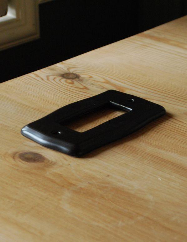 スイッチ・スイッチカバー 住宅用パーツ 陶器製スイッチプレート/黒マット(3スイッチタイプ)電気スイッチ。艶の無いマットな仕上げです。(sc-19-c)