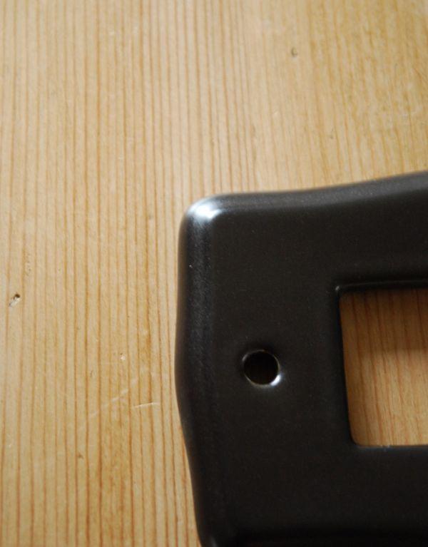 スイッチ・スイッチカバー 住宅用パーツ 陶器製スイッチプレート/黒マット(3スイッチタイプ)電気スイッチ。モダンなお部屋にも、和のインテリアにも合います。(sc-19-c)
