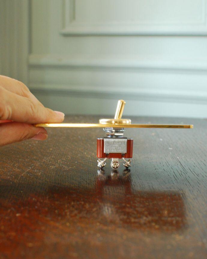 スイッチ・スイッチカバー 住宅用パーツ 真鍮プレートスイッチ。スイッチをカチカチするのが楽しくなりますよ!。(sw-08)