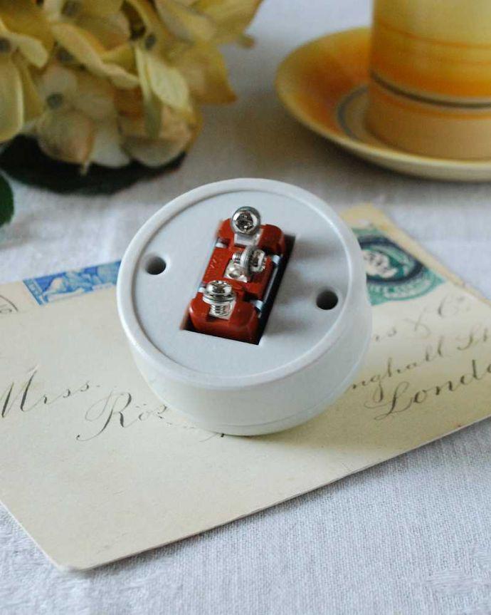 スイッチ・スイッチカバー 住宅用パーツ 陶器×真鍮の電気スイッチ  ホワイト(シングルスイッチ)。PSE取得済みです裏面はこんな感じ。(sw-10)