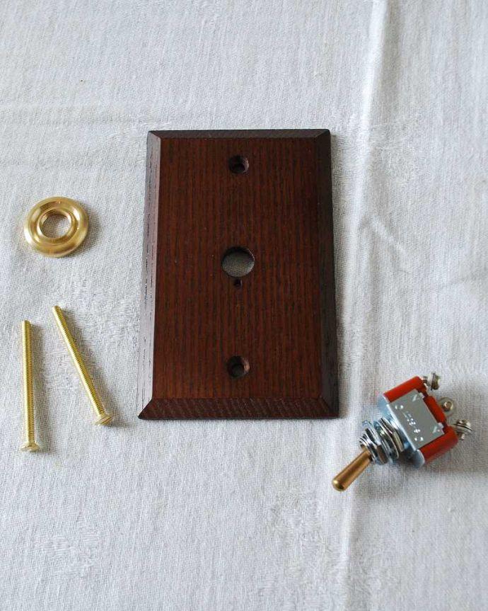 スイッチ・スイッチカバー 住宅用パーツ ウッドプレートスイッチ(シングルスイッチ) 。プレート、トグルスイッチ、リング、マイナスネジをセットにしてお届けします。(sw-12)