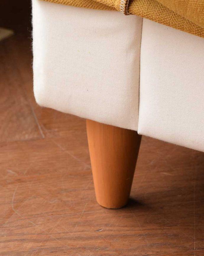 オシャレなソファの脚