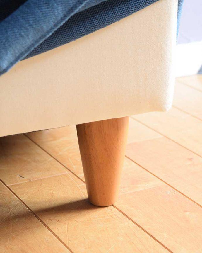 アンティーク風の椅子 アンティーク風 お家の洗濯機で洗えるHandleオリジナルスツール 足元のカバーをめくると…ソファの脚はこんな感じ。(test-h-3)