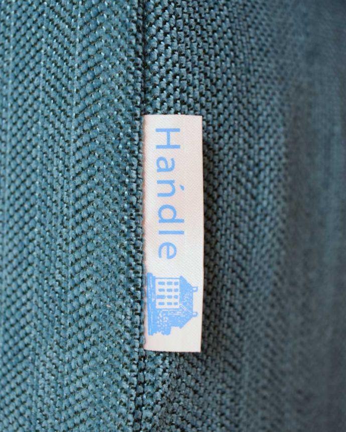 アンティーク風の椅子 アンティーク風 お家の洗濯機で洗えるHandleオリジナルスツール Handleオリジナルのタグクッションには、Handleのオリジナルタグ付き。(test-h-3)